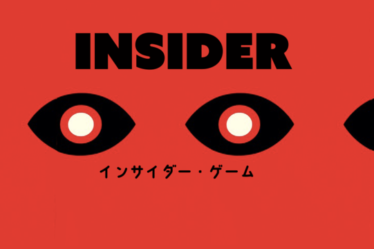 Illustration Insider